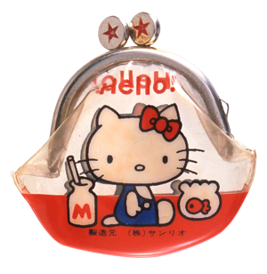 Hello Kitty Debut - printed on this vinyl coin purse | Image Credit: Sanrio