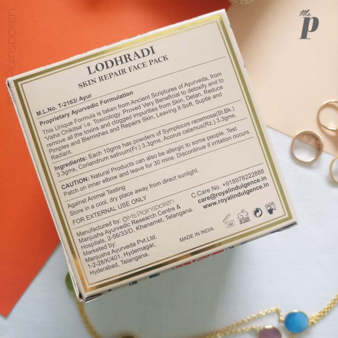 Royal Indulgence: Lodhradi Skin Repair Face Pack | Product Claims on Outer cardboard package.
