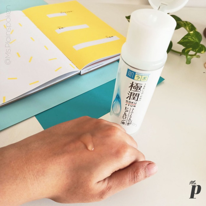 hada-labo-goku-jyun-hyaluronic-hydrating-lotion-review- colour- consistency (7)